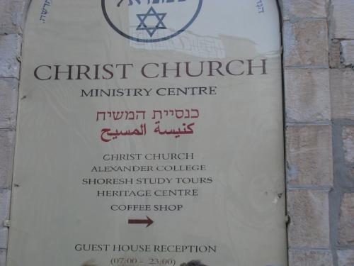 ISRAEL 2009 (90).jpg